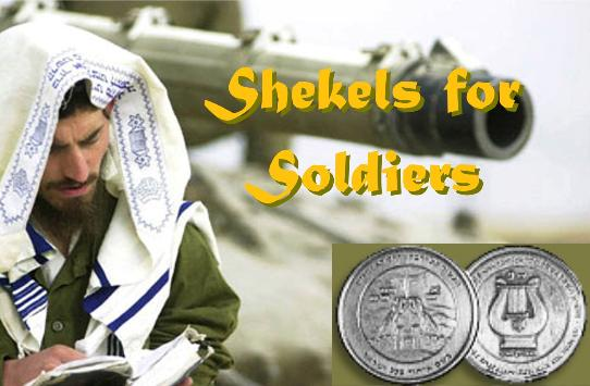 Click me to go to Shekels for Soldiers